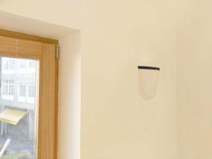 Cubierta interior del ventilador SmartFan